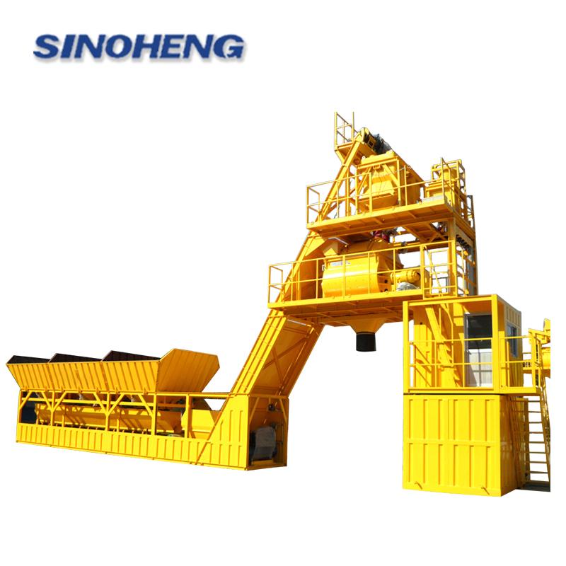 HZS75SF 75m3/h foundation free concrete mixing plant