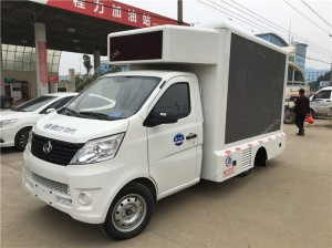 Changan mini led advertising truck