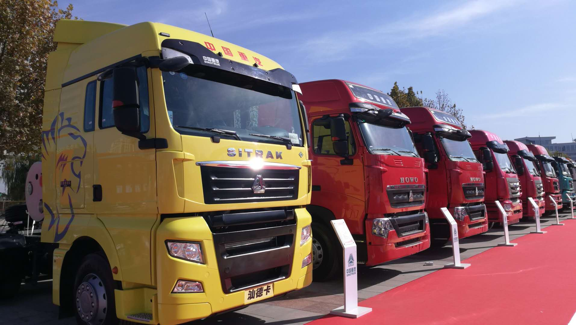 Attend the 10th China (jinan) international truck exhibition in 2017