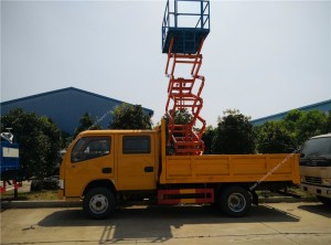 DFAC 14M High-altitude Platform Truck