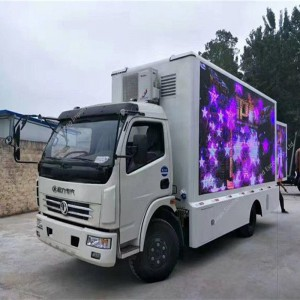 Dongfeng DFAC 4×2 led advertise truck