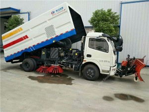 Dongfeng DLK road sweeper truck