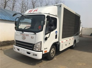 FAW mobile led advertising truck
