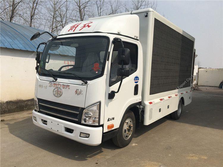 FAW mobile led advertising truck