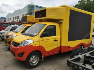 Foton Jiatu mini led advertising truck