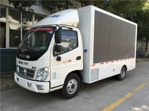 Foton OLLIN led advertising truck