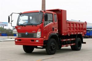 SINOTRUK CDW 6T Light Dump Truck